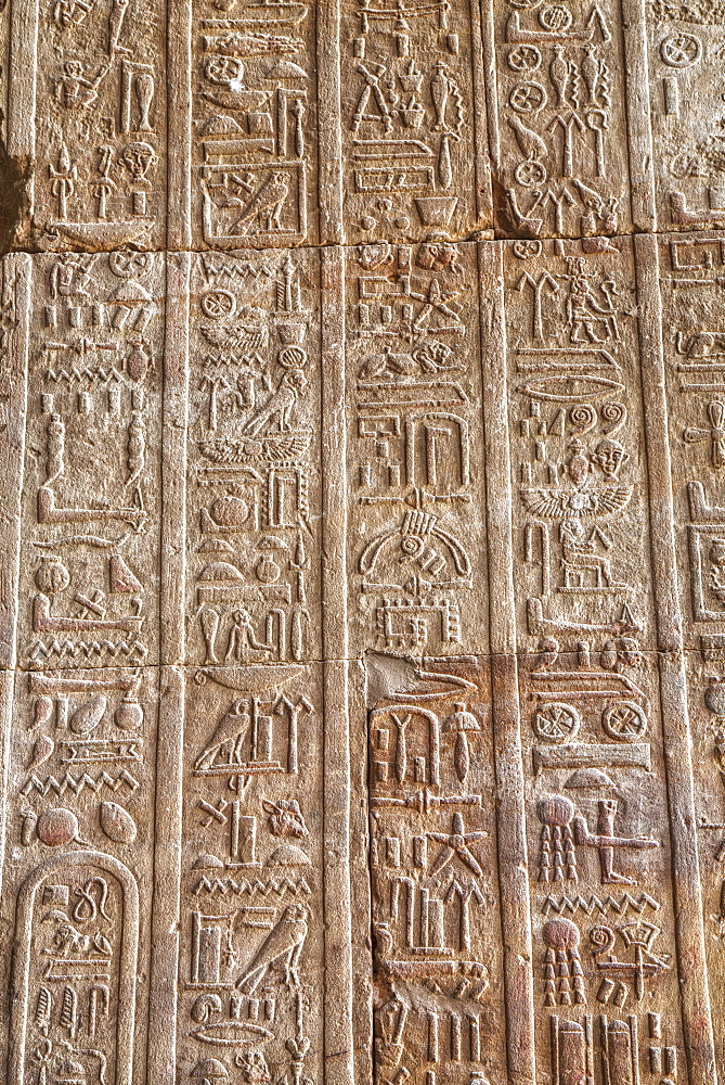 Hieroglyphs in the Hypostyle Hall, Temple of Horus, Edfu, Egypt, North Africa, Africa