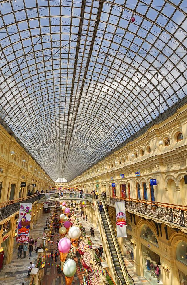 GUM Department Store, Moscow, Russia, Europe