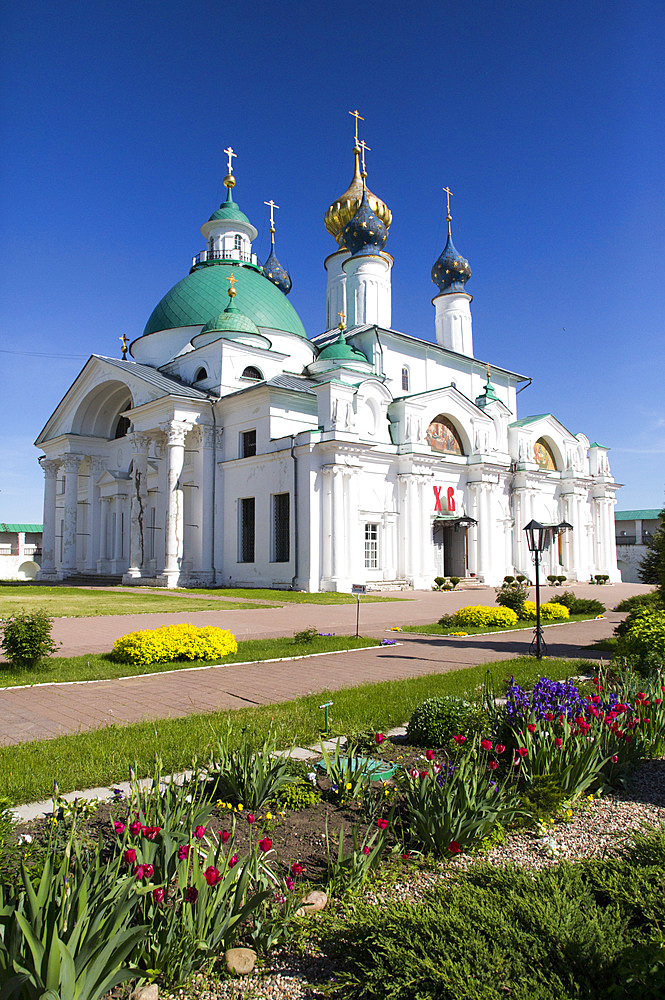 Spaso-Yakovlevsky Monastery dating from the 14th century, near Rostov Veliky, Golden Ring, Yaroslavl Oblast, Russia, Europe