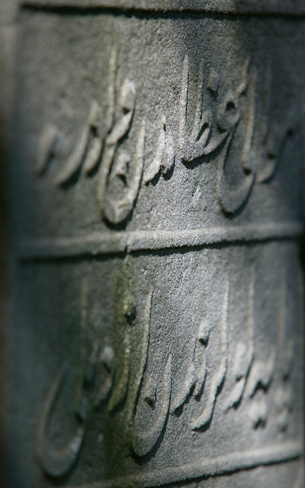 Whirling dervish's tombstone, Istanbul, Turkey, Europe