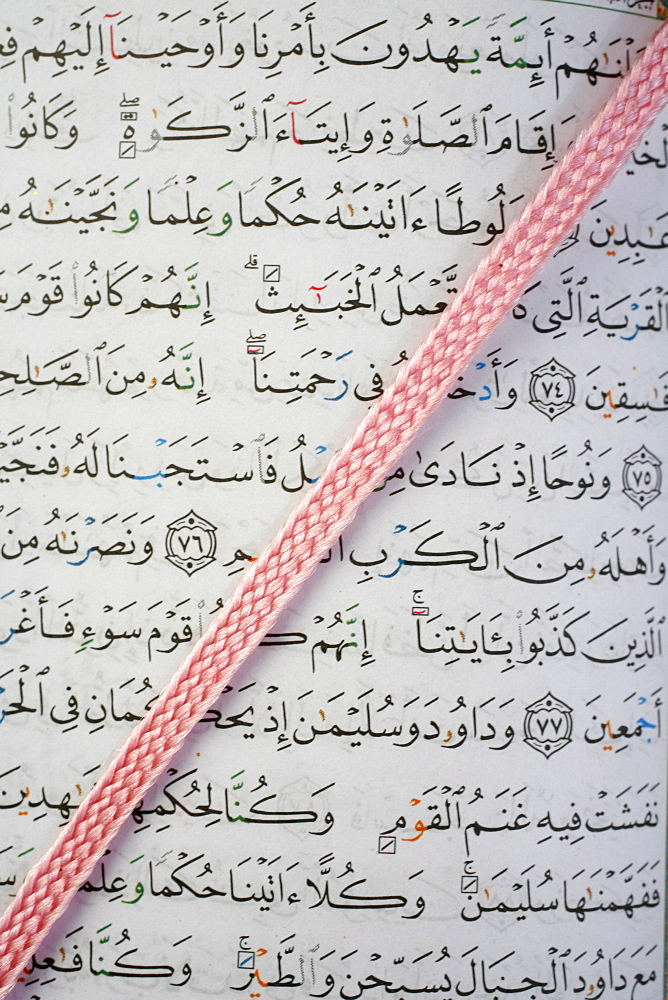 Koran page, Paris, France, Europe