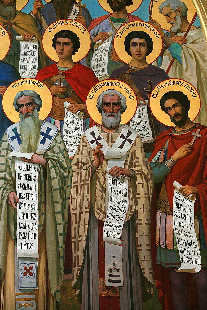 A fresco in Aghios Andreas monastery showing founding fathers of Christianity, Mount Athos, UNESCO World Heritage Site, Greece - 809-1526