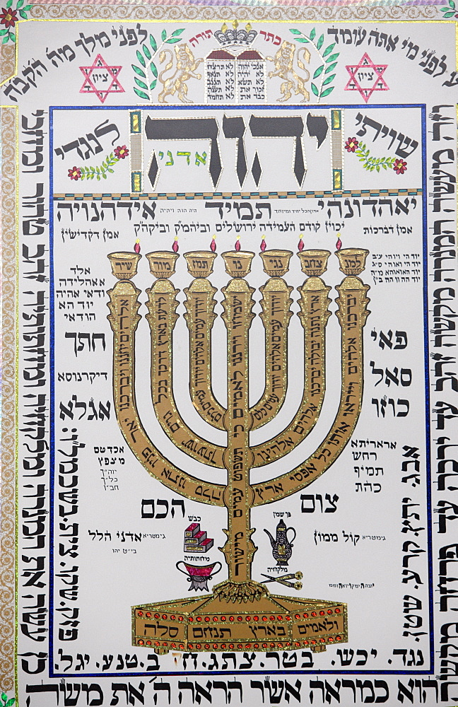 Talmud artwork in Hertzliya synagogue, Hertzliya, Israel, Middle East