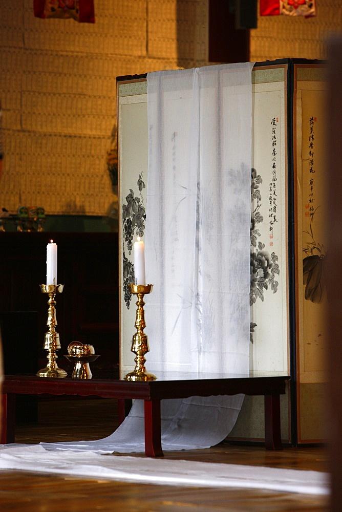 Funeral ceremony, Jogyesa temple, Seoul, South Korea, Asia