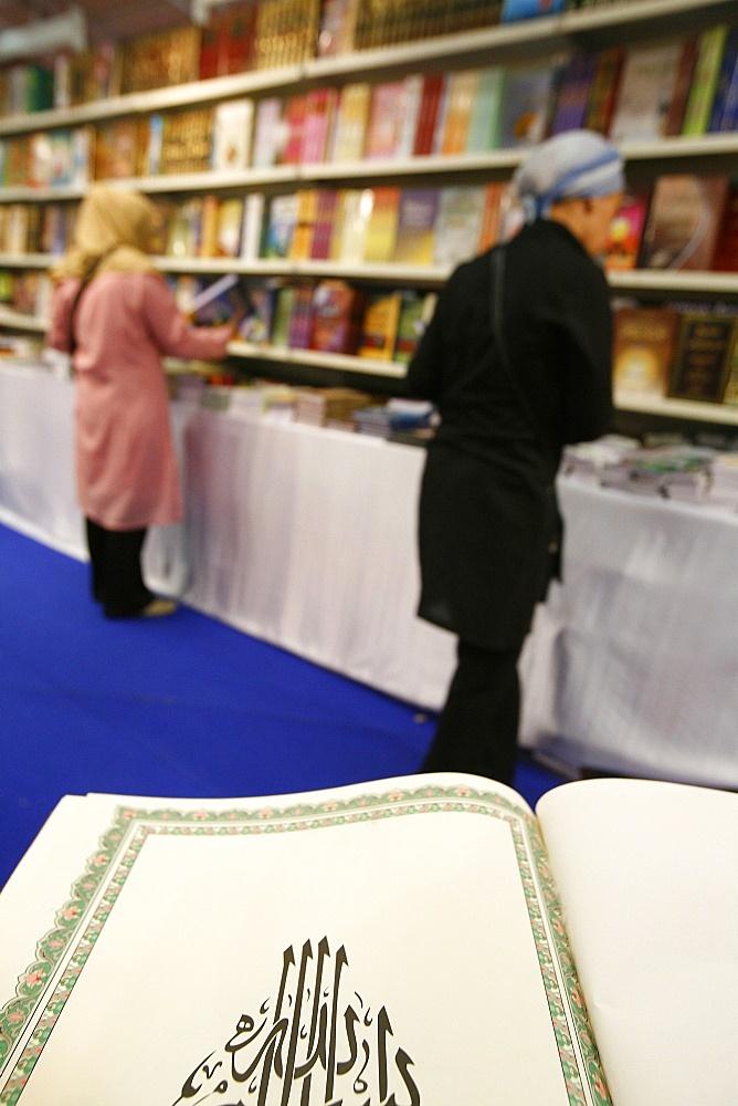 Koran with Allah calligraphy, Paris, France, Europe