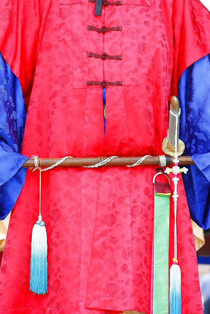 Royal guard, Changdeokgung Palace, Seoul, South Korea, Asia