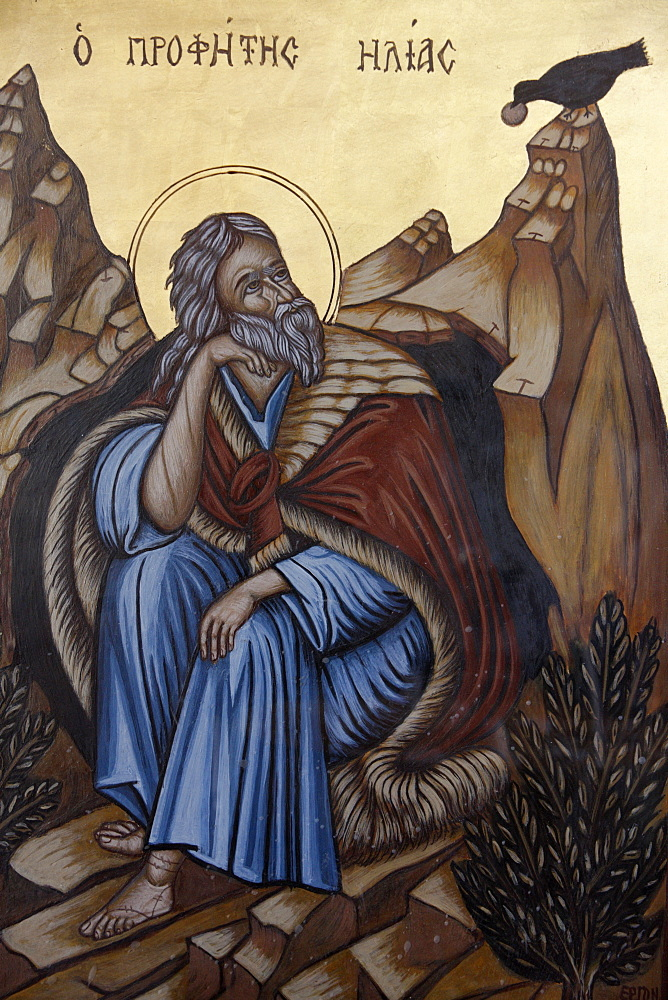 Icon of the Prophet Elias in Haifa Melkite Cathedral, Haifa, Israel, Middle East