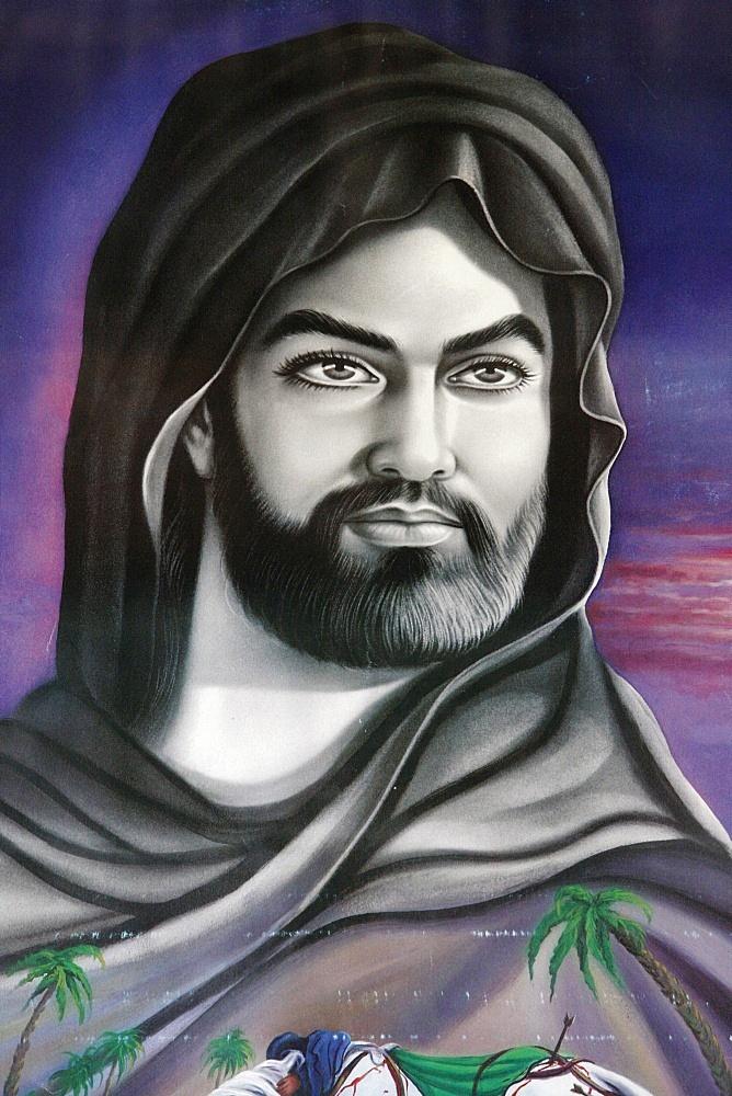 Imam Hussein, Vlora, Albania, Europe
