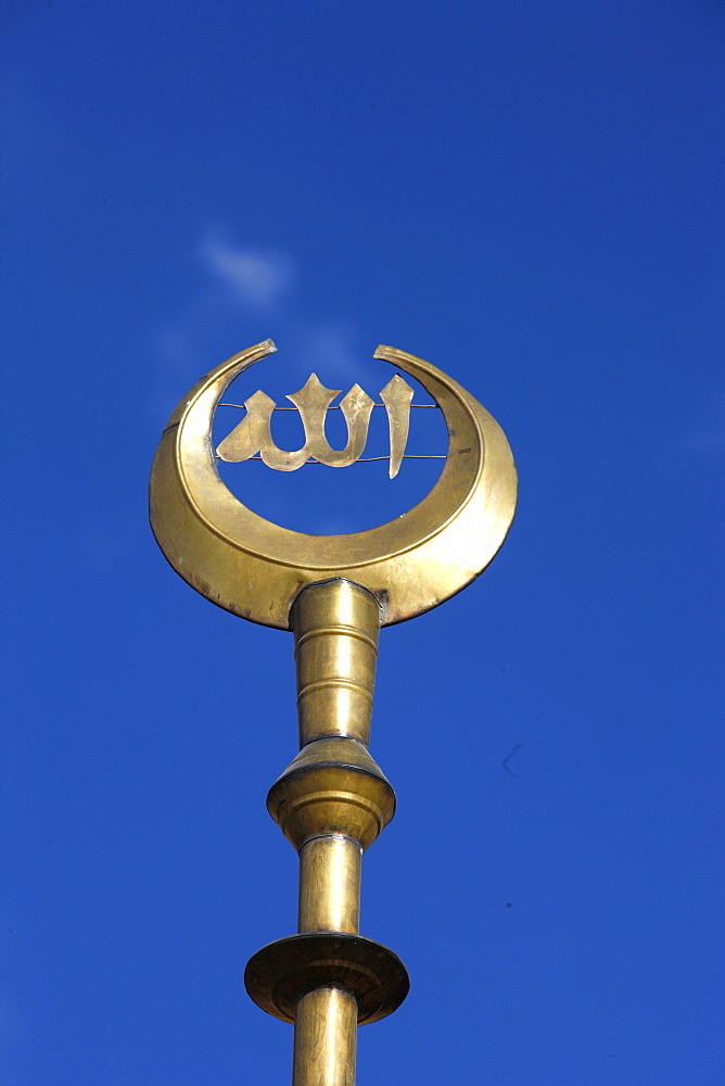 Allah's name calligraphy sculpture at Nebi Musa, Moses' tomb mosque, Palestinian Authority, Middle East