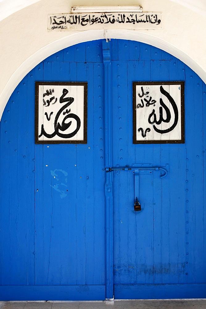 Mosque door, Houmt Souk, Tunisia, North Africa, Africa