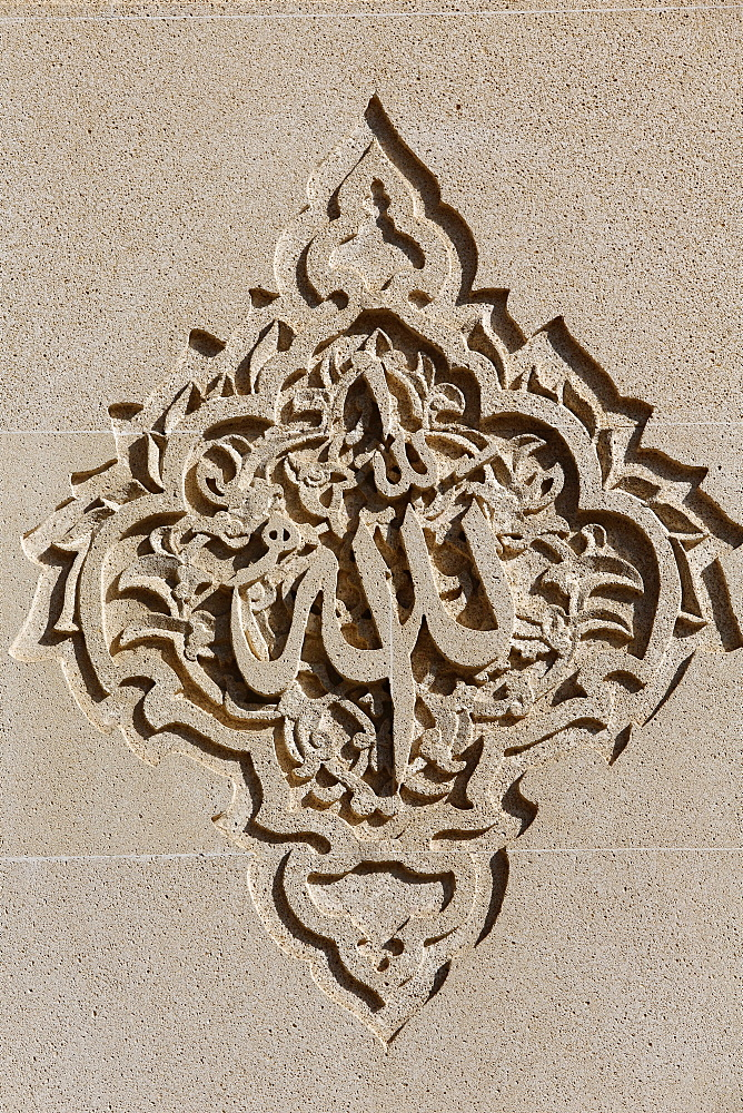 Sculpted Islamic calligraphy of Allah o Akbar (God is Great, the Greatest), Baku, Azerbaijan, Central Asia, Asia
