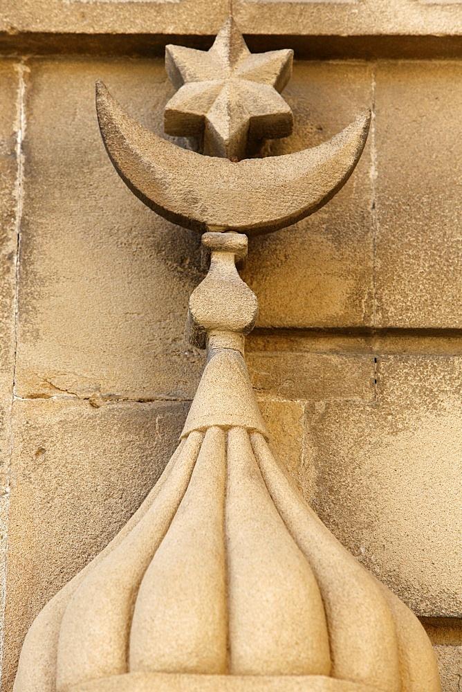 Islamic motif of star and crescent in Baku, Azerbaijan, Central Asia, Asia
