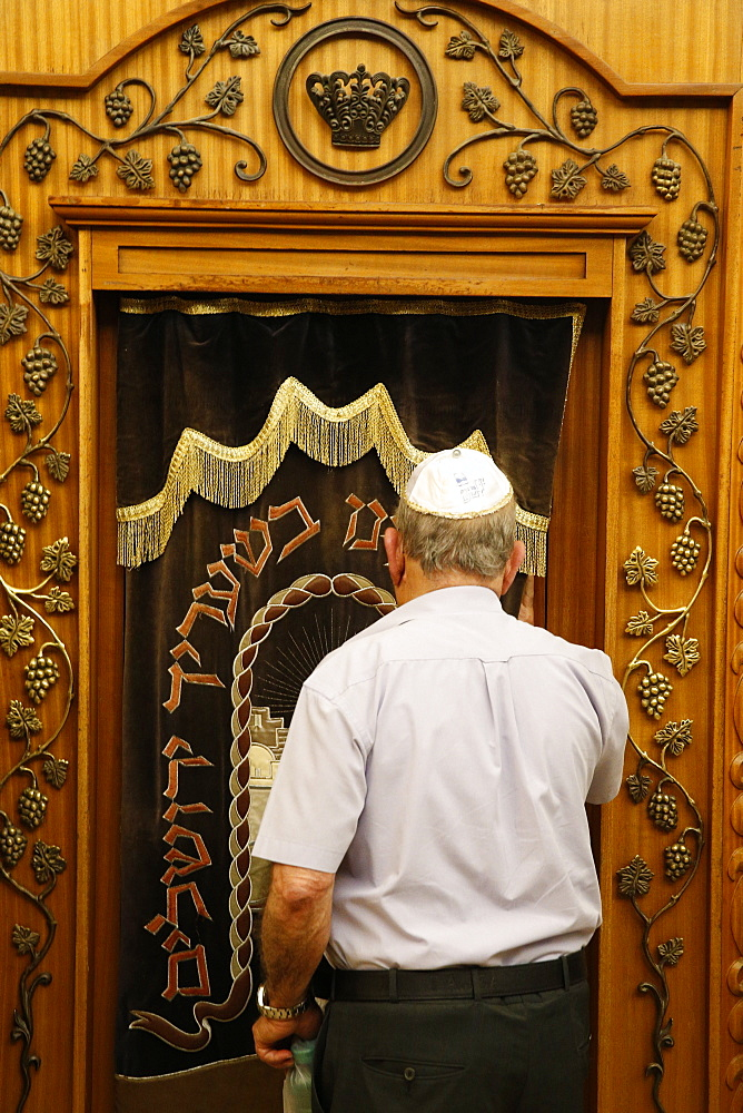 Torah Art in the interior of the Synagogue at the Western Wall, Jerusalem, Israel, Middle East