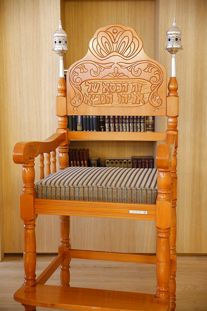 Chair of Elijah used during the Brit Milah (circumcision) ceremony, Paris, France, Europe