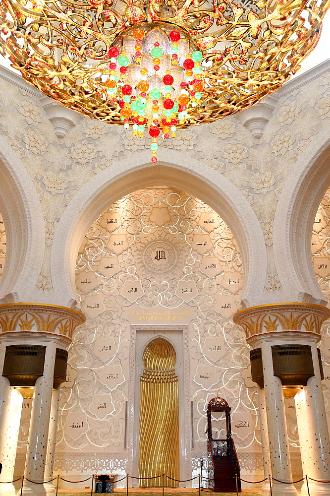 Main Prayer Hall. Sheikh Zayed Grand Mosque, Abu Dhabi, United Arab Emirates, Middle East
