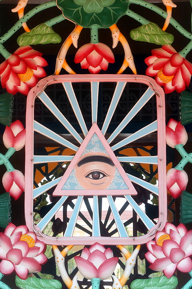 Cao Dai Holy See Temple. The Divine Eye, sacred symbol of caodaism. - 809-7229
