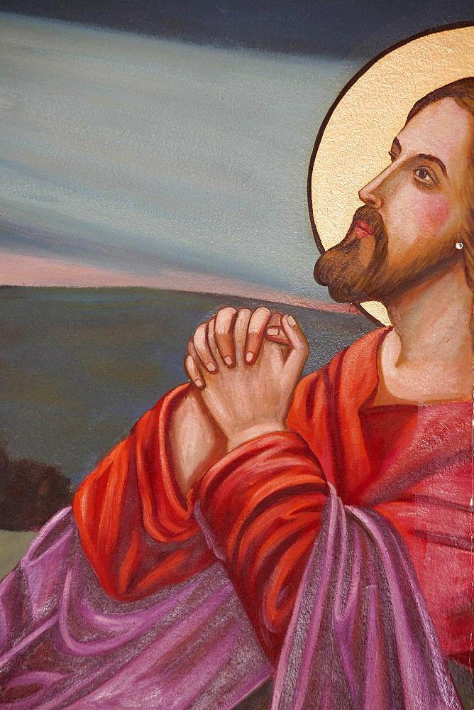 Jesus praying, St. Anthony Coptic church, Jerusalem, Israel, Middle East