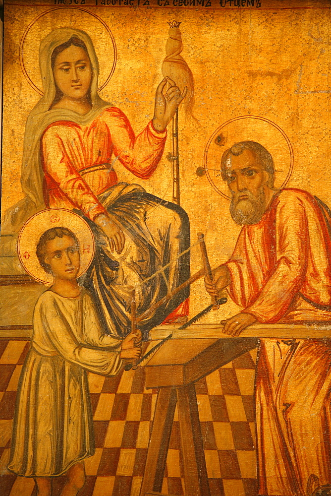 Melkite icon of Jesus working with his father, Nazareth, Galilee, Israel, Middle East