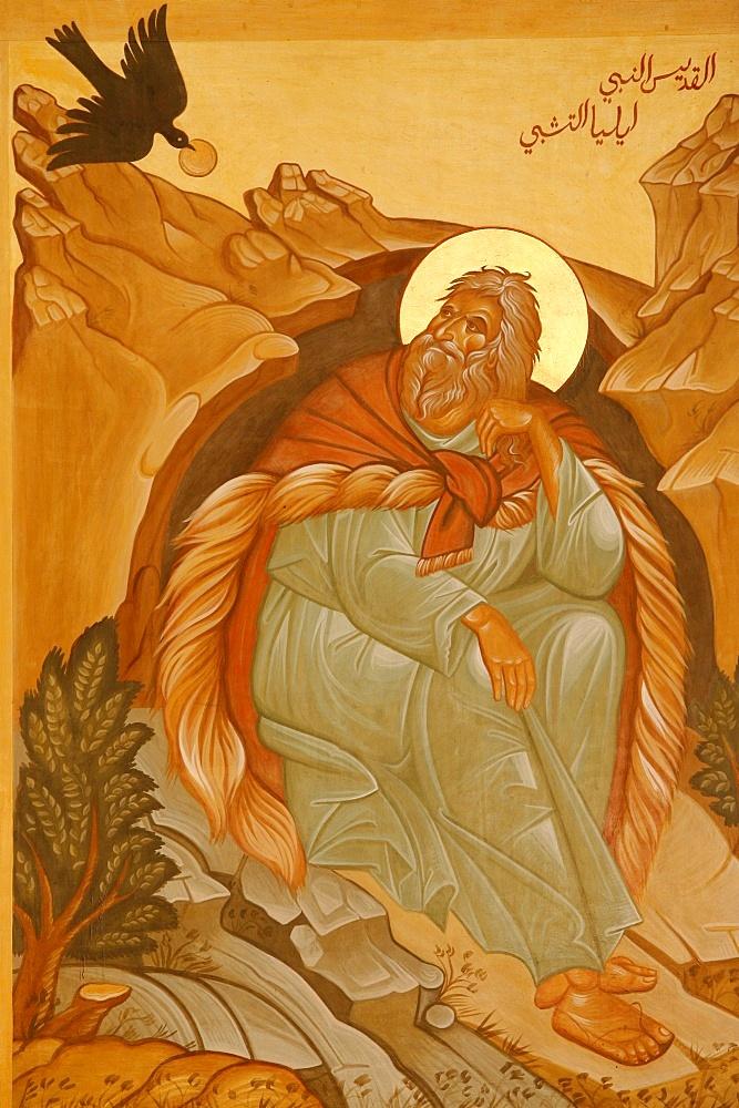 Melkite icon of Elijah, Nazareth, Galilee, Israel, Middle East