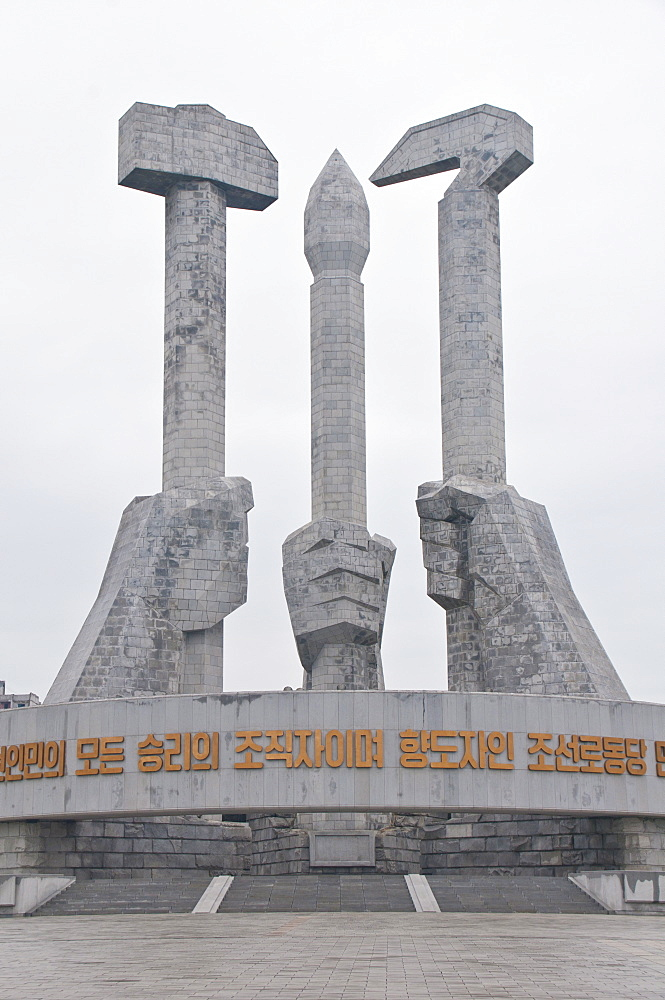 Monument to Party Foundation, Pyongyang, North Korea, Asia