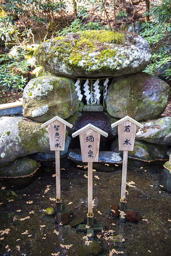 Wooden sign, Futarasan Shrine, UNESCO World Heritage Site, Nikko, Kanto, Japan, Asia