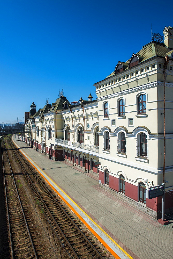 The final railway station of the Trans-Siberian railway in Vladivostok, Russia, Eurasia