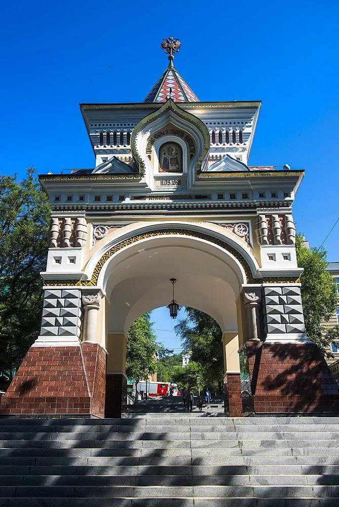 The Nicholas Triumphal Gates, Vladivostok, Russia, Eurasia