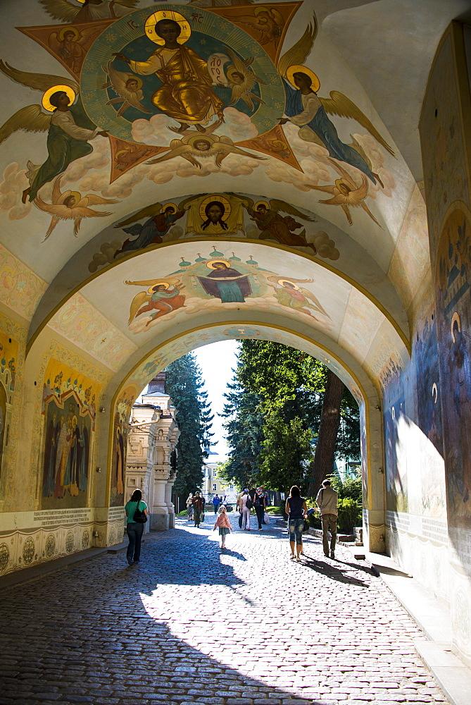 Gate church of John the Baptist in Trinity Lavra of St. Sergius, UNESCO World Heritage  Site, Sergiyev Posad, Golden Ring, Russia, Europe