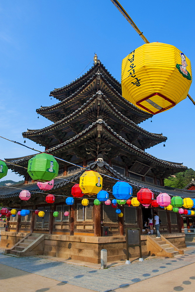 Colourful lanterns in the Beopjusa Temple Complex, South Korea, Asia