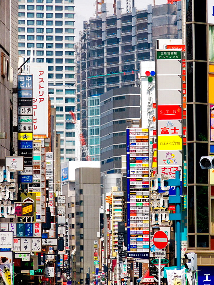Street, Osaka, Japan