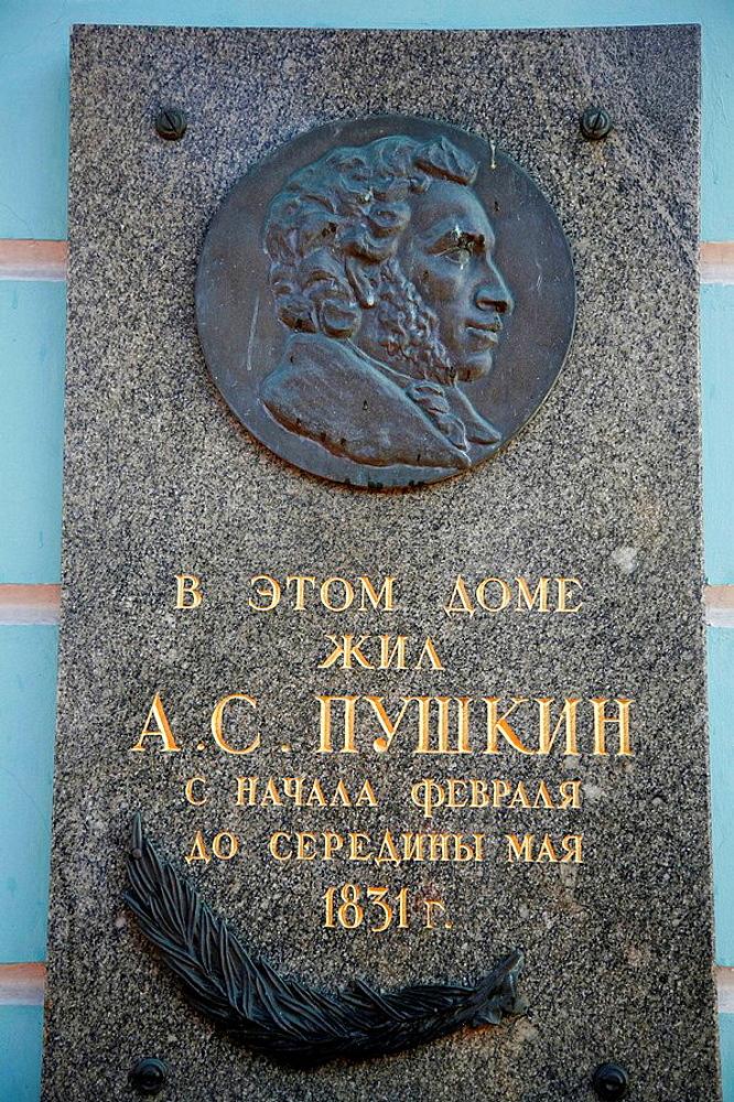 Sep 2008 - Pushkin house museum on Ulitsa Arbat street, Moscow, Russia