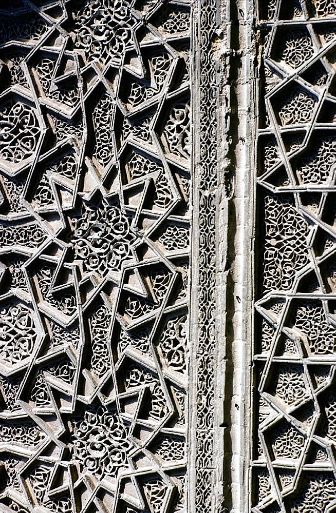Madrasa al-Mustansiriya, Bagdad, Iraq