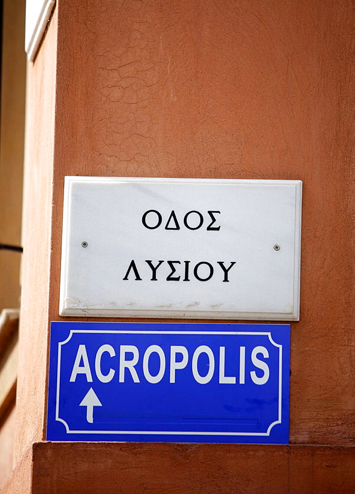 Sign for the Acropolis, Athens, Greece