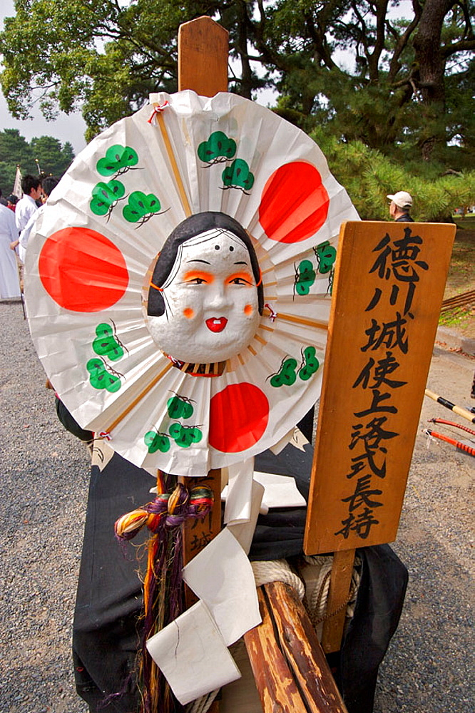 Kyoto Jidai Matsuri 06 (The Festival of the Ages), A decoration on a travelling box - 817-183399