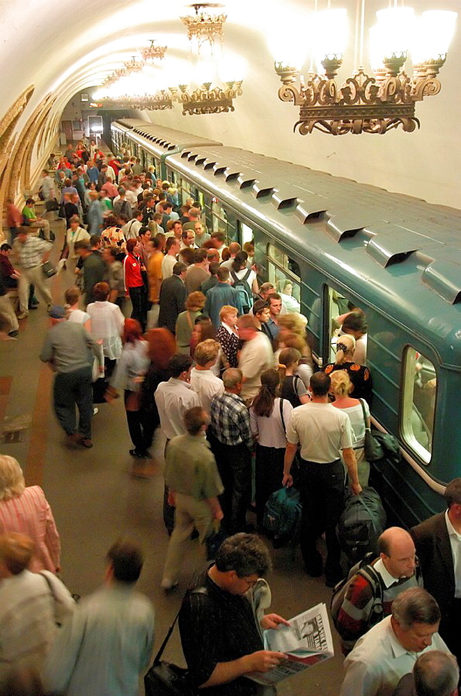 Busy subway station in Moscow Russia