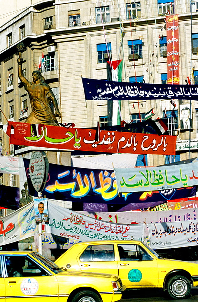 (One candidate) elections time for a new president, City of Damascus, Syria