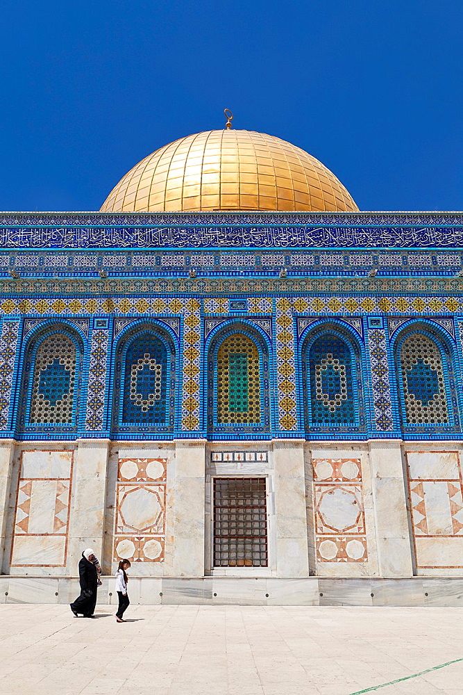 The Dome of the rock, east Jerusalem, Palestine