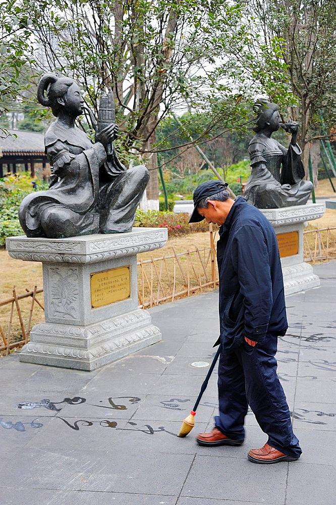 China, Sichuan, Chengdu, Yongling Mausoleum garden, Water calligraphy