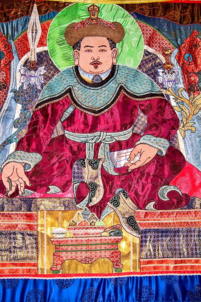 Genghis Khaan Tapestry 1162 to 1227 Ulan Batar Mongolia