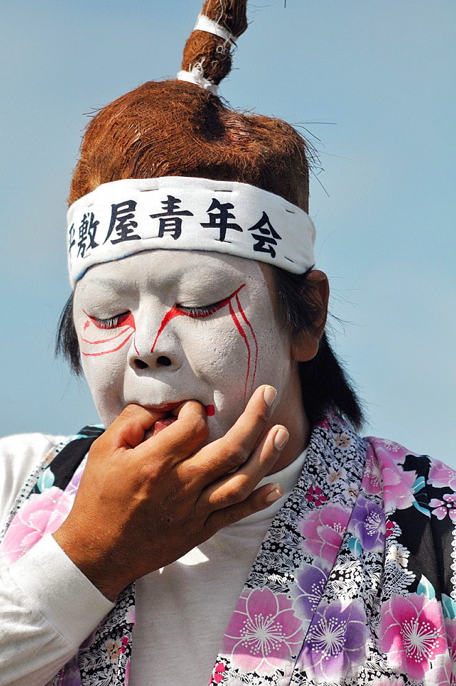 Uruma City, Okinawa, Japan, Eisa whistling-dances