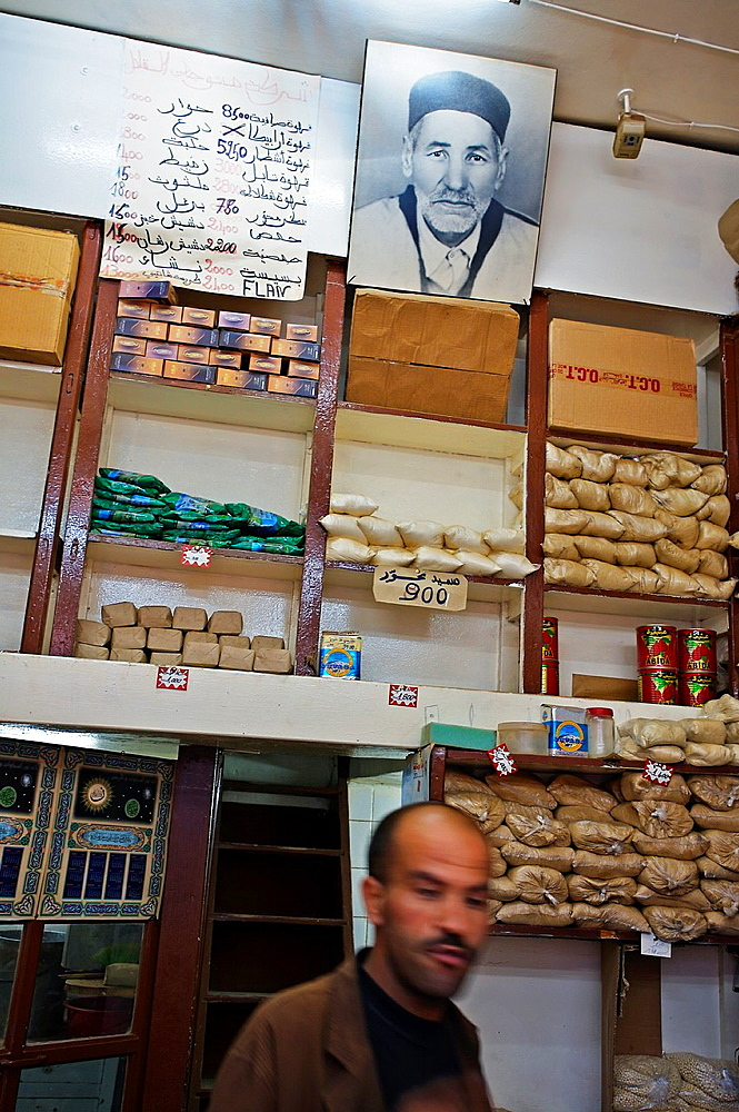 Shop Medina Sfax Tunisia.