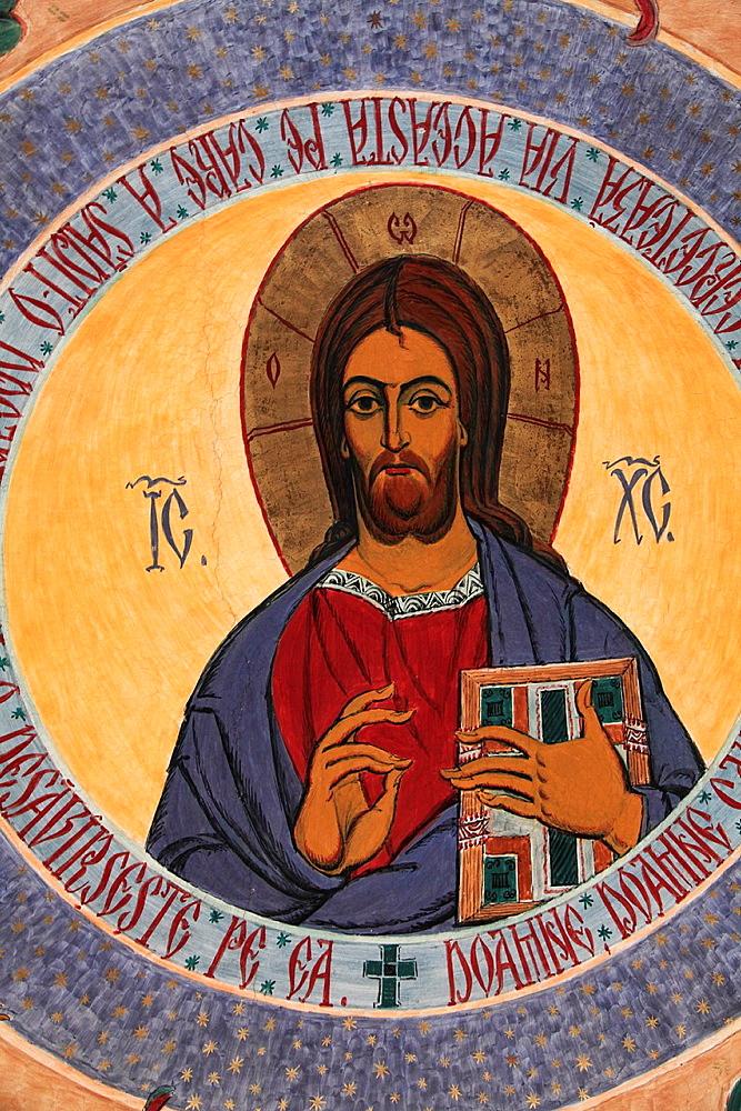 Romania, Sibiu, Faculty of Orthodox Theology, religious image,