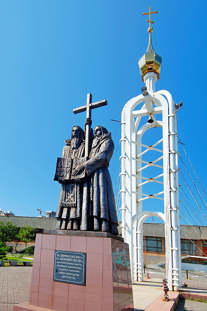 monument of Cyril and Methodius in Vladivostok Far East, Primorsky Krai, Russian Federation
