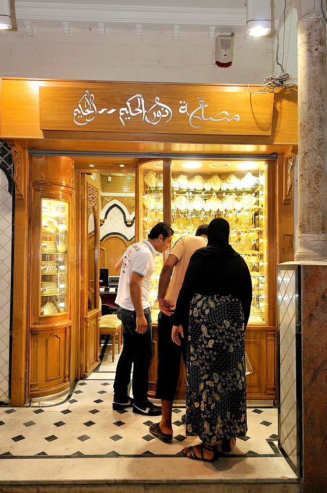 Jewelry shop, Tunis, Tunisia