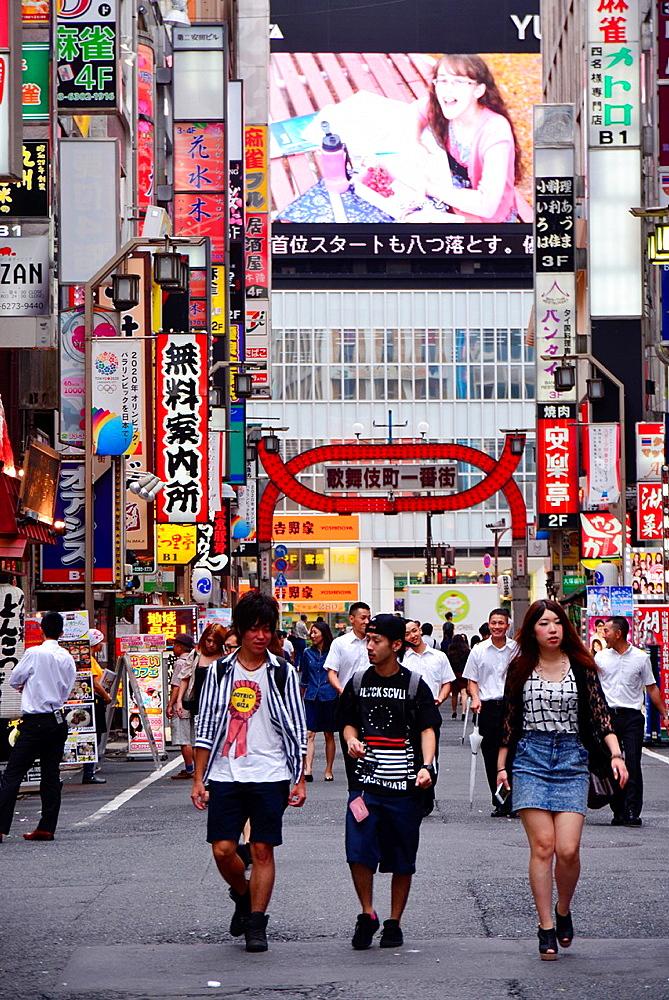 Central Tokyo at Shinjuku street view.