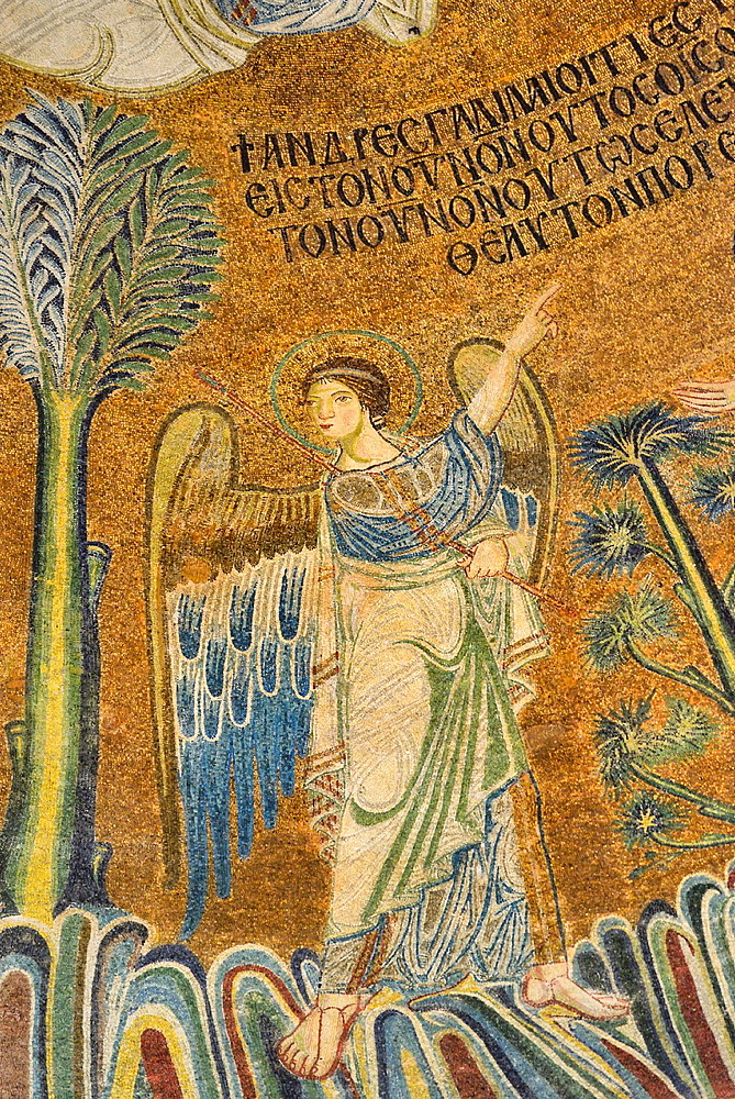 Greece, Central Macedonia, Thessaloniki, Agia Sophia church, listed as World Heritage, Paleochristian mosaic of the Ascension of Jesus Christ 9th C, Angel