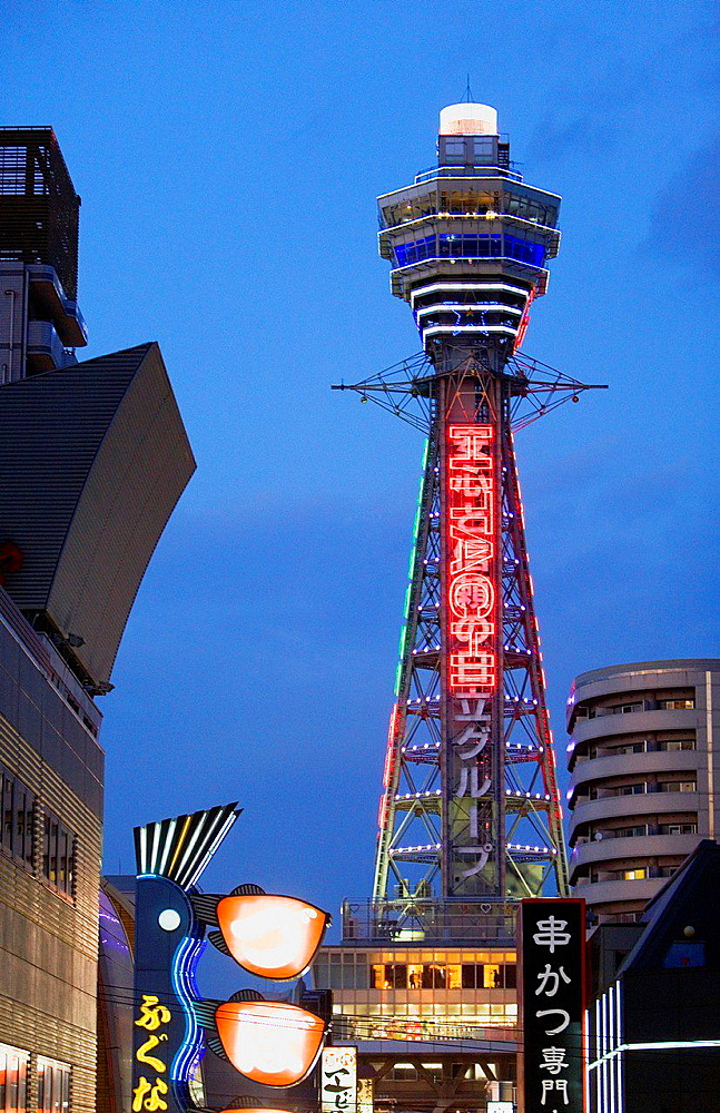 Tsutenkaku tower, Shinsekai neighborhood,Osaka, Japan,Asia.