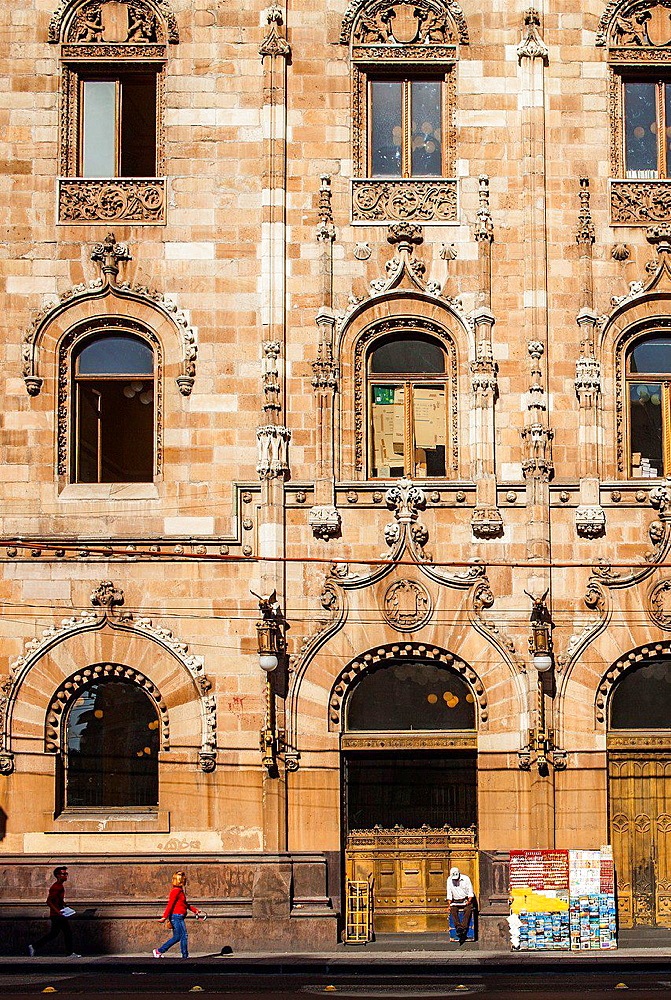 The Post Office Palace, Palacio de Correos, is one the most brilliant examples of the eclectic architecture of the the first years of the XXth Century in the city, Historic center, Mexico City, Mexico.