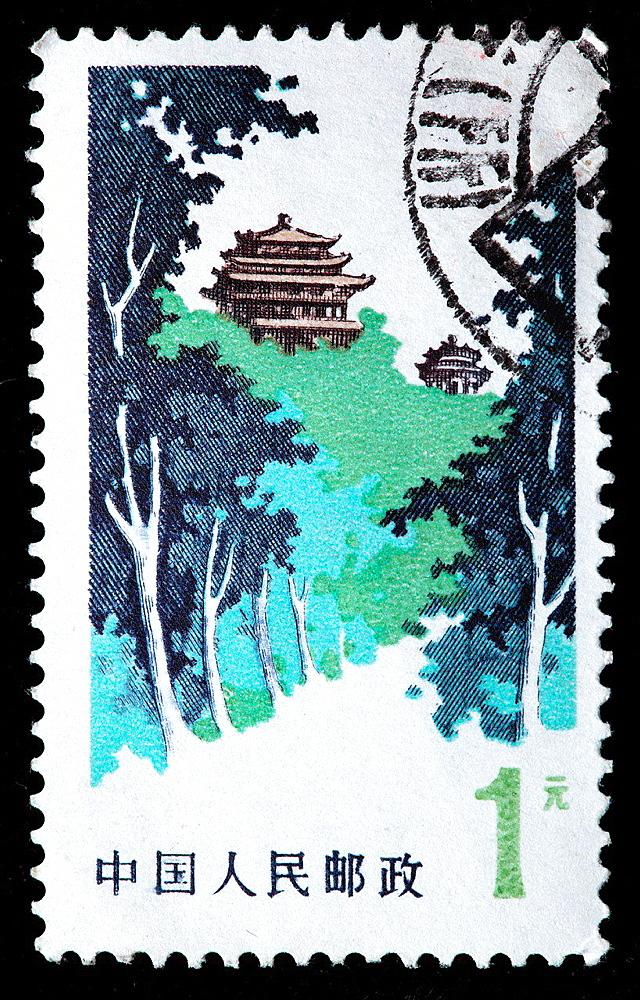 Landscape, postage stamp, China