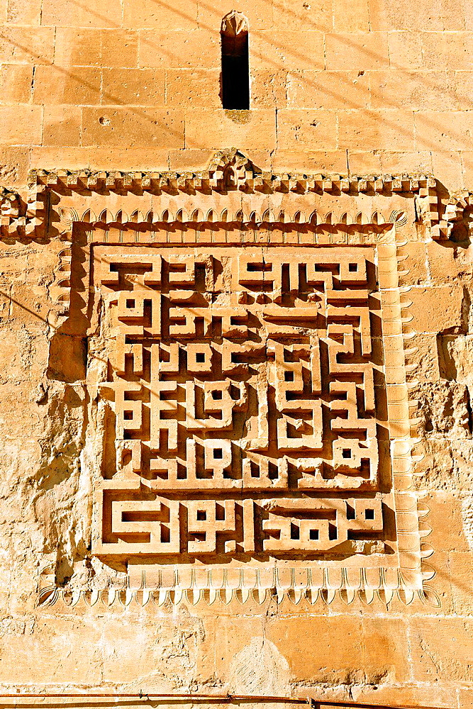 Kufic inscriptions & decorations of the El Rizk Mosque built in 1409 by the Ayyubid sultan Suleyman and stands on the bank of the Tigris River. Hasankeyf, Turkey 4.
